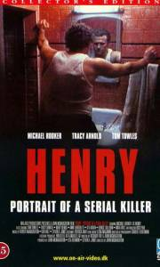 Henry - portret seryjnego mordercy online / Henry: portrait of a serial killer online (1986) | Kinomaniak.pl