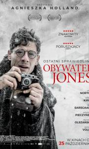Obywatel jones online (2019) | Kinomaniak.pl
