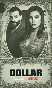 Dollar online (2019-) | Kinomaniak.pl