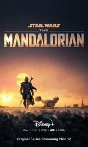 The mandalorian online (2019-) | Kinomaniak.pl