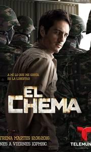 El chema online (2016-) | Kinomaniak.pl