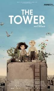 Wieża online / The tower online (2018)   Kinomaniak.pl