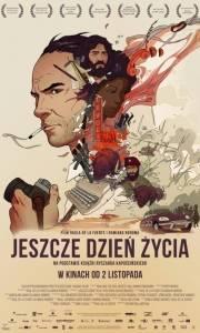 Jeszcze dzień życia online / Another day of life online (2018) | Kinomaniak.pl