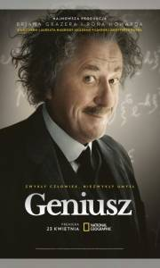 Geniusz online / Genius online (2017-) | Kinomaniak.pl