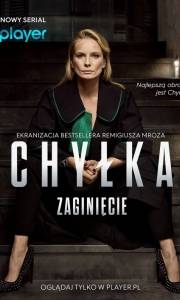 Chyłka - zaginięcie online (2018-) | Kinomaniak.pl