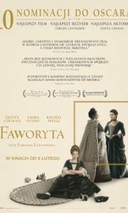Faworyta online / The favourite online (2018) | Kinomaniak.pl
