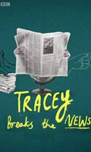 Show tracey ullman online / Tracey breaks the news online (2017-) | Kinomaniak.pl