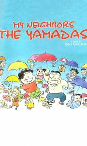 Rodzinka yamadów online / Hôhokekyo tonari no yamada-kun online (1999)   Kinomaniak.pl