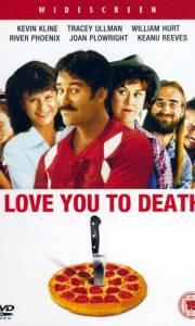 Kocham cię na zabój online / I love you to death online (1990) | Kinomaniak.pl