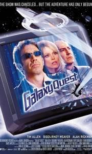 Kosmiczna załoga online / Galaxy quest online (1999)   Kinomaniak.pl