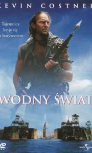 Wodny świat online / Waterworld online (1995)   Kinomaniak.pl