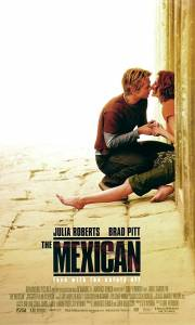 Mexican online / The mexican online (2001) | Kinomaniak.pl
