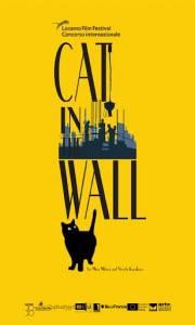 Kot w ścianie online / Cat in the wall online (2019) | Kinomaniak.pl