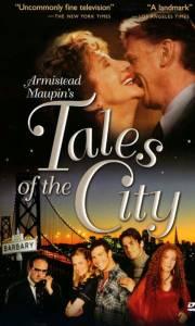 Miejskie opowieści online / Tales of the city online (1993-1993) | Kinomaniak.pl