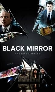 Czarne lustro online / Black mirror online (2011-) | Kinomaniak.pl