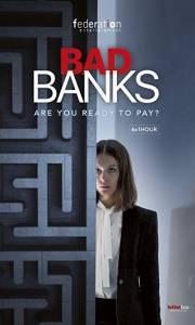 Bankowa gra online / Bad banks online (2018-) | Kinomaniak.pl