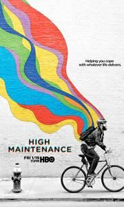 W potrzebie online / High maintenance online (2016-) | Kinomaniak.pl