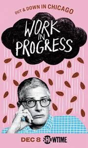 Work in progress online (2019-) | Kinomaniak.pl