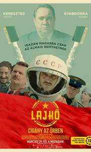 Lajko - cygan w kosmosie online / Lajkó - cigány az ürben online (2018) | Kinomaniak.pl