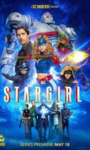 Stargirl online (2020-) | Kinomaniak.pl