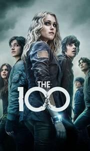 The 100 online (2014-)   Kinomaniak.pl