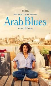 Arab blues online / Un divan à tunis online (2019) | Kinomaniak.pl