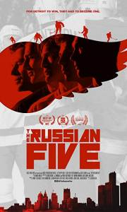 Rosyjska piątka online / The russian five online (2018) | Kinomaniak.pl