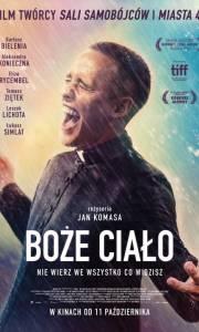 Boże ciało online (2019)   Kinomaniak.pl