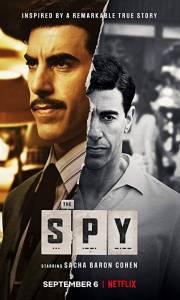 The spy online (2019-)   Kinomaniak.pl