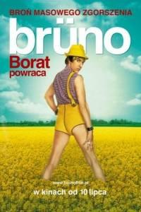 Brüno online (2009) - recenzje | Kinomaniak.pl