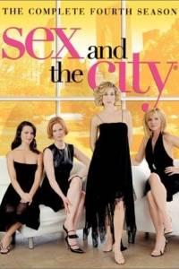 Seks w wielkim mieście online / Sex and the city online (1998) | Kinomaniak.pl