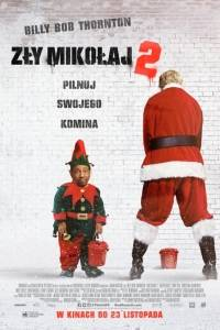Zły mikołaj 2 online / Bad santa 2 online (2016) | Kinomaniak.pl