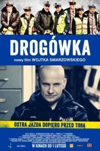Drogówka online (2013) - pressbook | Kinomaniak.pl