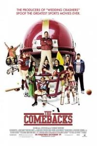 Comebacks, the online (2007) | Kinomaniak.pl