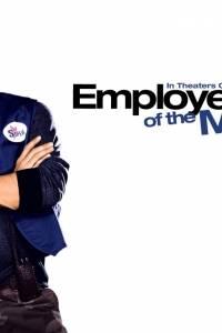Pracownik miesiąca/ Employee of the month(2006)- obsada, aktorzy | Kinomaniak.pl