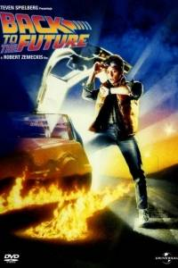 Powrót do przyszłości online / Back to the future online (1985)   Kinomaniak.pl