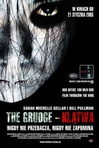 The grudge - klątwa online / Grudge, the online (2004)   Kinomaniak.pl