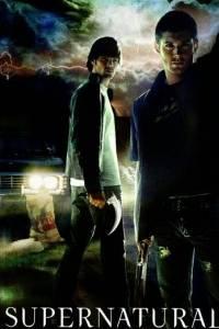Nie z tego świata/ Supernatural(2005) - obsada, aktorzy   Kinomaniak.pl