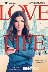 Love life online (2020) | Kinomaniak.pl