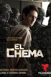 El chema online (2016) | Kinomaniak.pl