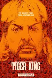 Król tygrysów online / Tiger king online (2020) | Kinomaniak.pl