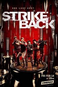 Kontra online / Strike back online (2010) | Kinomaniak.pl