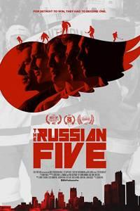 Rosyjska piątka online / The russian five online (2018)   Kinomaniak.pl